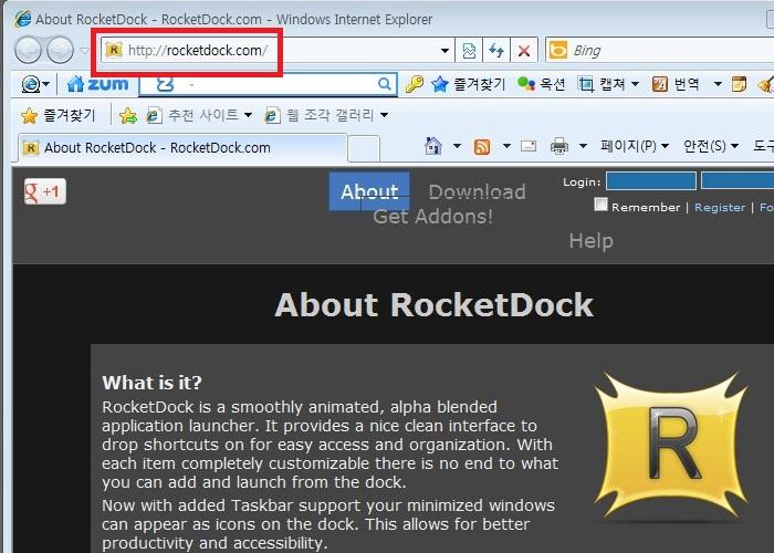 윈도우 꾸미기 '로켓독' 다운로드,설치 : 네이버 블로그