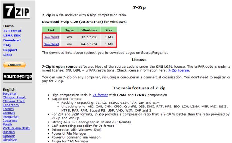 압축프로그램] 7zip 한글 : 네이버 블로그