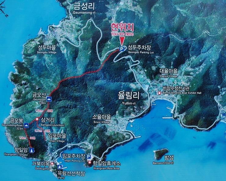 금오산 등산코스320.6m-여수돌산 봉황산460m