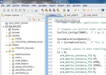 CMSIS DSP library 를 사용하기 쓰는 중 : 네이버 블로그