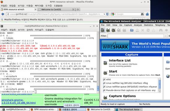 리눅스] WireShark 설치하기 : 네이버 블로그