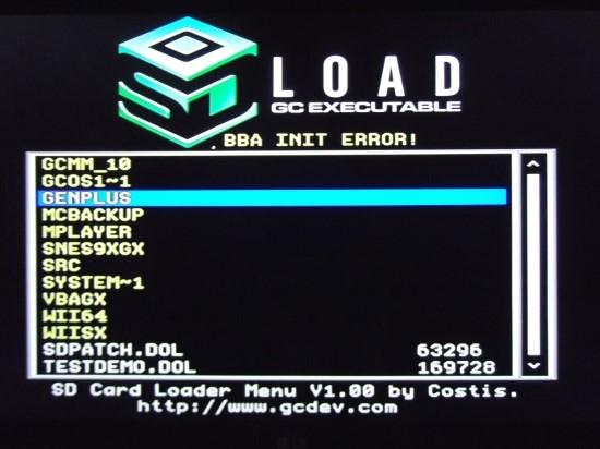 NGC]SDload 강좌(18)-SEGA 메가드라이브 에뮬 설치&구동
