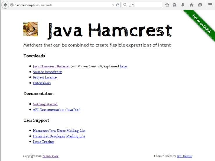 테스트 Matcher [ hamcrest ] : 네이버 블로그