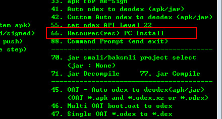 apk-manager v6 7 을 이용한 SystemUI apk 수정 방법 예제