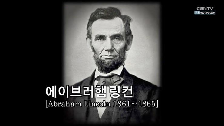 링컨과 스탠턴에 대한 이미지 검색결과