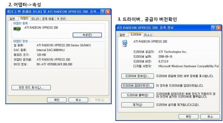 그래픽카드 디스플레이 드라이브사양 : 네이버 블로그