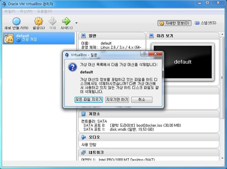 Windows에 docker 및 tensorflow 설치하기 : 네이버 블로그