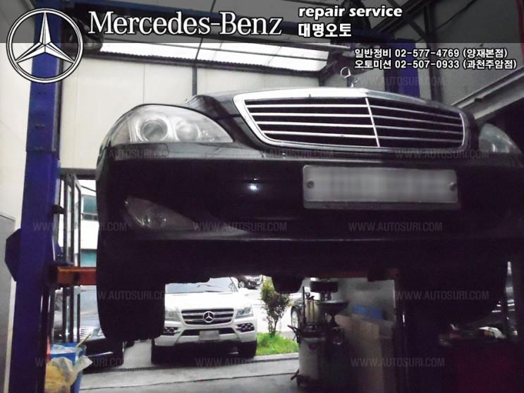 벤츠수리/기어레버작동불량/오토미션수리] MERCEDES-BENZ S500