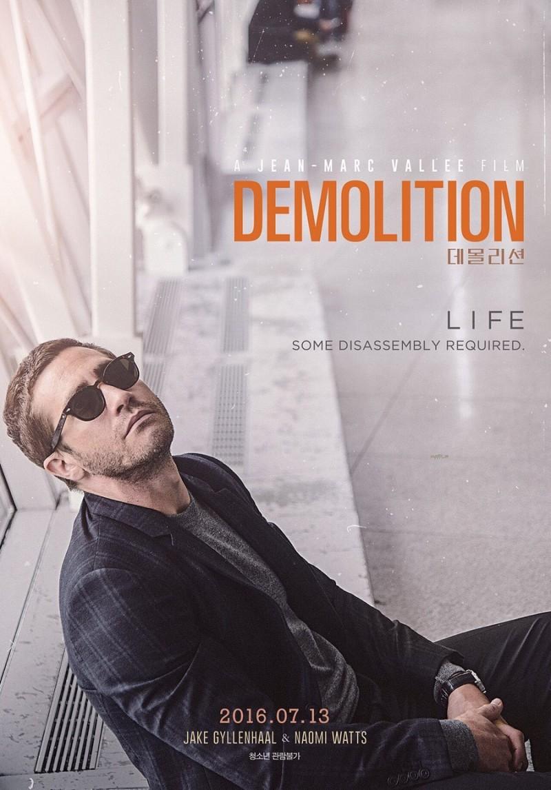 459f0f376b2 영화  데몰리션 (Demolition 2015) 데이비스 헤드폰  선글라스   음악에 ...