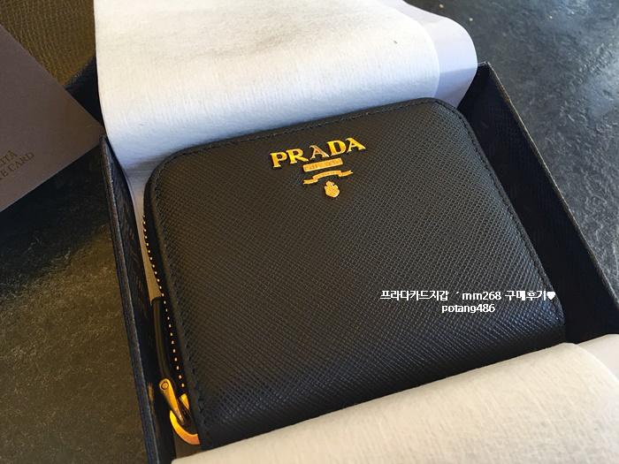 98493fcdaed 프라다카드지갑 1MM268 구매후기♥ : 네이버 블로그