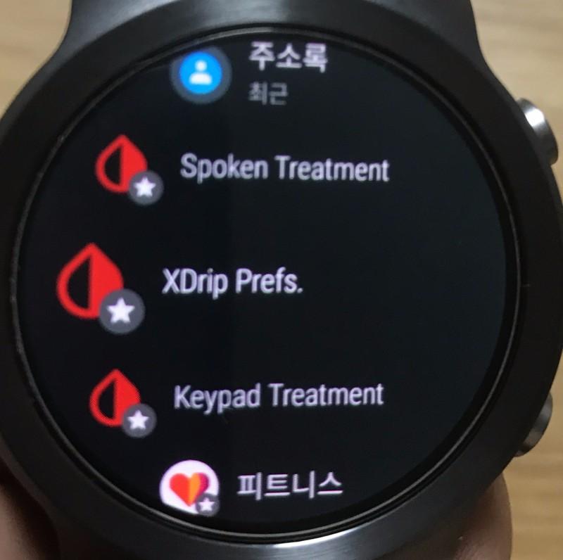 xDrip 20] xDrip+ with LG Watch Sport-2 설치 방법 및 후기