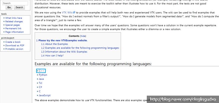 VTK Install 하고 Example을 빌드해서 실행해보기 : 네이버 블로그