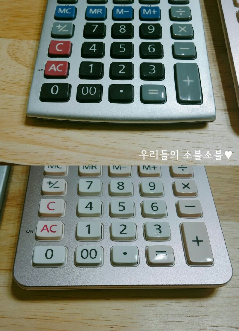 Js 40b Heavy Duty Calculators Pk