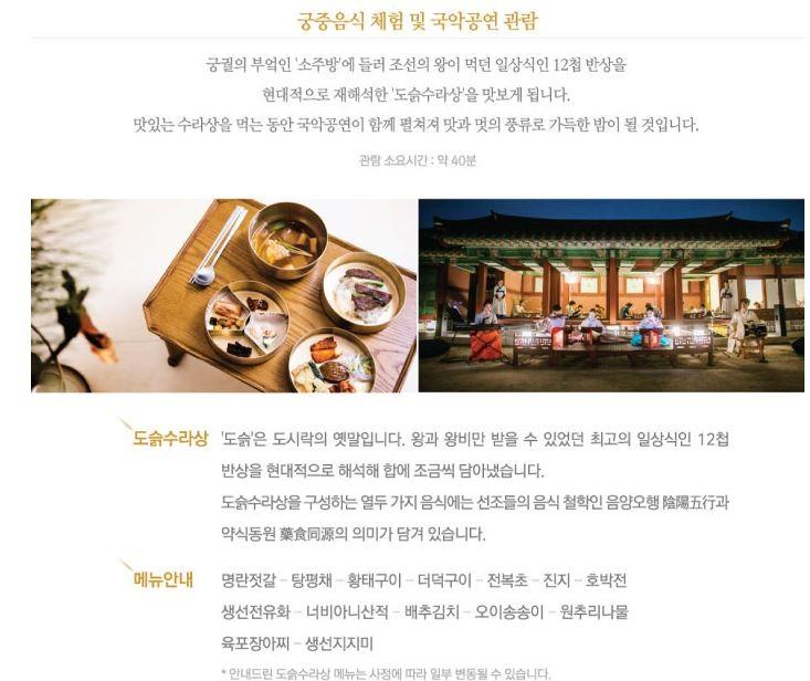 2017 경복궁 야간개장 - 별빛야행 예매 / 가격 : 네이버 블로그
