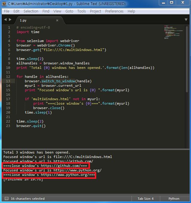 Selenium Webdriver 기초 python 버전 9  multi-windows과 frame 제어