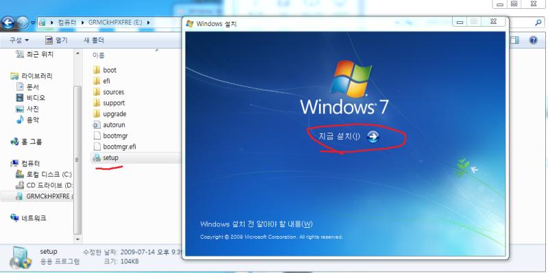 windows 7 iso 토렌트킴