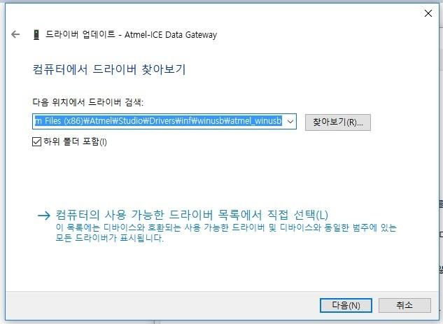 atmelstudio7 avrisp mkii driver 연결 안될 때 : 네이버 블로그