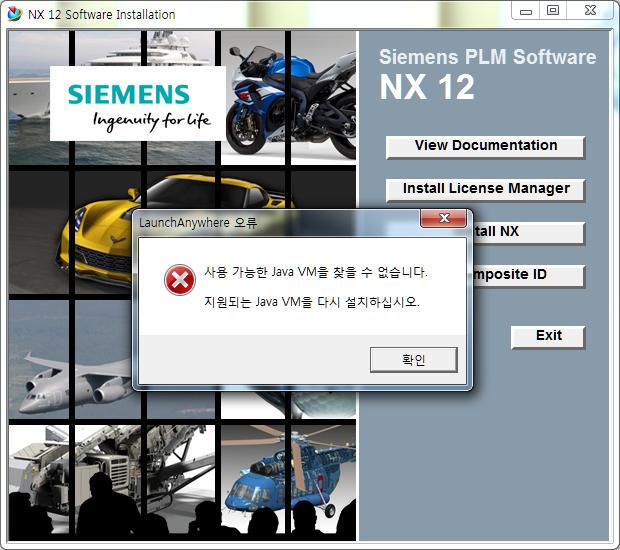 UG NX12 신버전 출시 설치 및 신기능 : 네이버 블로그