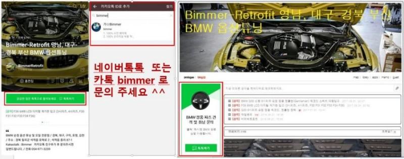 BMW G30 M550D 세륨그레이 미러커버, 그릴, 안개등 커버, 에어덕트 (대구