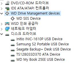 외장하드 WD My Book 4TB PC용으로 추천 : 네이버 블로그
