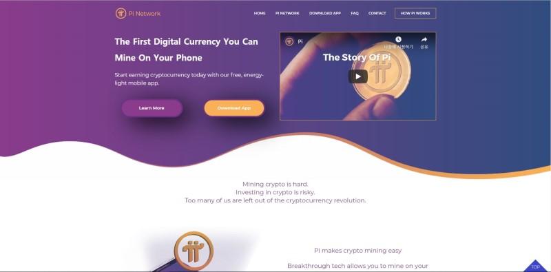 ♡ Pi network 무료채굴 (강력 추천) : 네이버 블로그