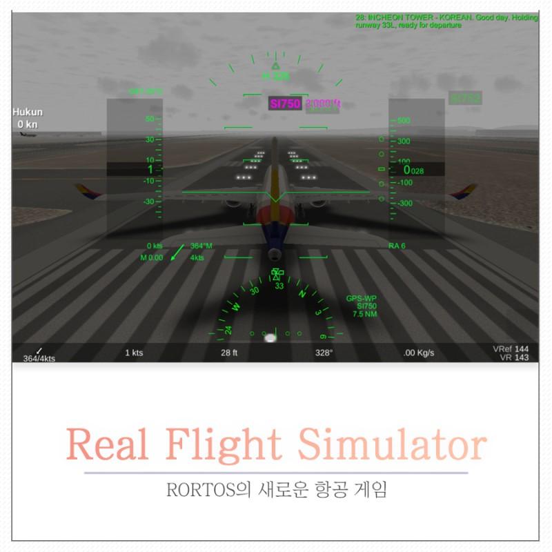 RFS(Real Flight SImulator), RORTOS의 항공 게임 야심작
