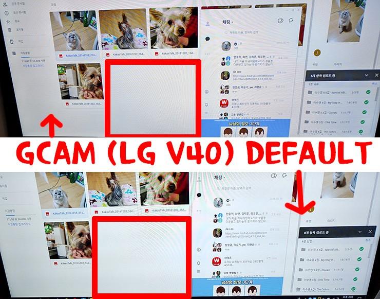 LG V40 카메라 화질 (엘지는 아직 한참 멀었다 ) : 네이버 블로그