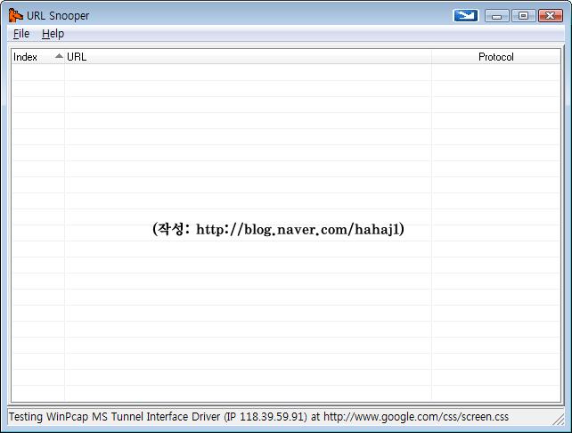 URL Snooper 프로그램 사용 방법 : 네이버 블로그